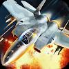 Современная авиационная война