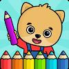 Скачать Раскраска для детей на андроид