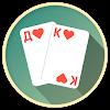 Скачать 1000 (карточная игра «Тысяча») на андроид бесплатно