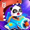 Скачать Самолет маленькой панды на андроид бесплатно