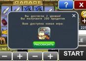 Игровые автоматы онлайн 77777