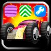 Скачать Deal for Speed 1.7 на андроид бесплатно