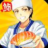 Скачать Sushi Diner - Fun Cooking Game на андроид бесплатно