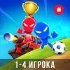 Скачать Stickman Party: Игры на 1 2 3 4 игрока бесплатно на андроид бесплатно