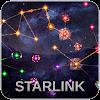Скачать Starlink на андроид бесплатно