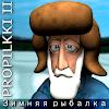 Скачать Pro Pilkki 2 Зимняя рыбалка на андроид бесплатно