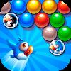 Скачать Bubble Bird Rescue 2 - Shoot! на андроид бесплатно