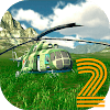 Скачать Вертолет игры 2 3D на андроид бесплатно