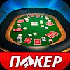Скачать Poker Texas Holdem Live Pro на андроид бесплатно