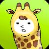 Скачать I am Giraffe на андроид бесплатно