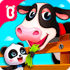 Скачать История фермы мал. Панды на андроид бесплатно