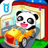 Скачать Транспорт - игра для малышей на андроид бесплатно
