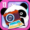 Скачать Панда-Фотогалерея: для детей на андроид бесплатно