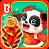 Скачать Chinese New Year - For Kids на андроид бесплатно