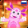 Скачать Лунтик: Детские игры на андроид бесплатно
