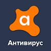 Скачать Avast антивирус & бесплатная защита 2020 на андроид
