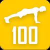 Скачать 100 отжиманий курс тренировок. Мощная грудь и руки на андроид бесплатно