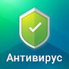 Скачать Kaspersky Internet Security: Антивирус и Защита на андроид