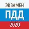 Скачать Рэй.Экзамен ПДД 2020 - Билеты ГИБДД на андроид бесплатно