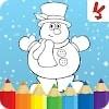 Скачать Дети Книжка раскраск Рождество на андроид бесплатно
