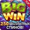 Скачать Free Slots Casino - Adventures на андроид бесплатно