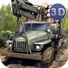 Скачать Симулятор Лесовоза 3D на андроид бесплатно