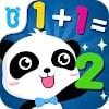 Скачать Весёлая математика - для детей на андроид бесплатно