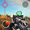Скачать Охота на оленей 2020: охотничьи игры бесплатно на андроид бесплатно