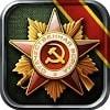 Скачать Glory of Generals на андроид бесплатно