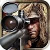 Скачать Death Shooter 3 : contract killer на андроид бесплатно
