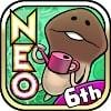 Скачать NEO Mushroom Garden на андроид бесплатно