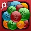 Скачать Lost Bubble - Bubble Shooter на андроид бесплатно