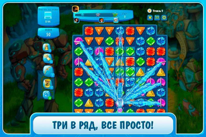 Скачать бесплатно игру загадка атлантиды на компьютер