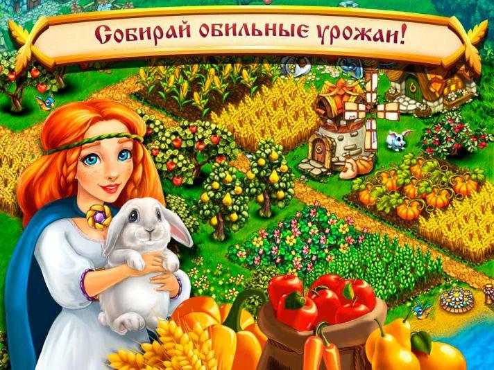 Скачать Игру Славяне Ферма На Компьютер Через Торрент - фото 9