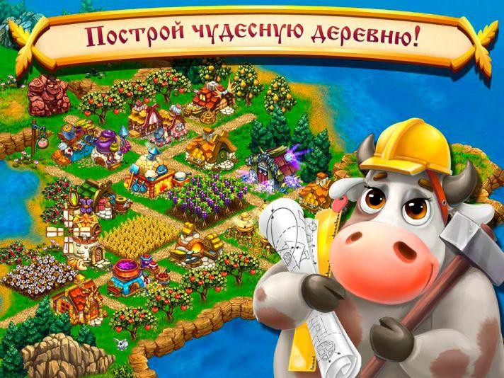 Скачать Игру Славяне Ферма На Компьютер Через Торрент - фото 2