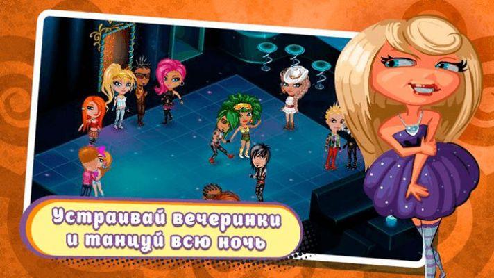 Бесплатная ролевая онлайн игра аватария спортивная ролевая онлайн игра