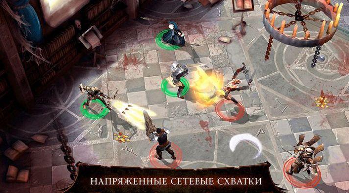 скачать игру Dungeon Hunter 4 на компьютер через торрент - фото 9