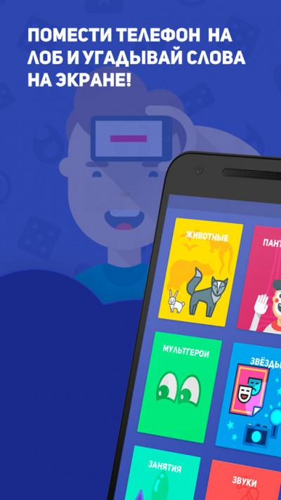игра лоботряс скачать на андроид