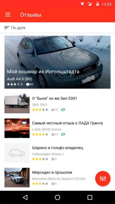 Download auto 22