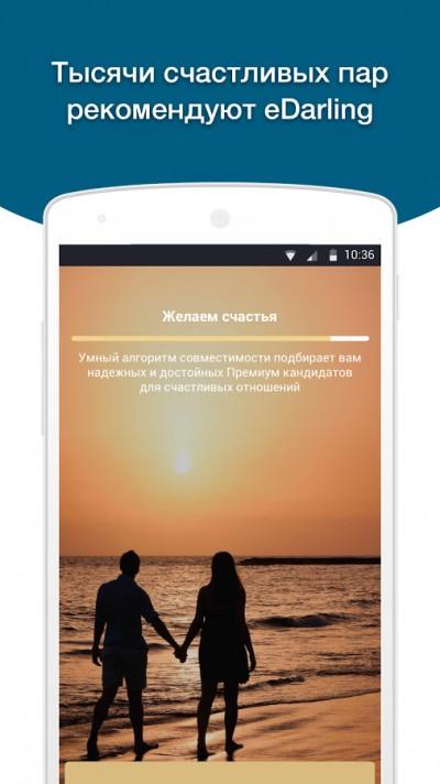 badoo знакомства на русском скачать бесплатно последняя версия