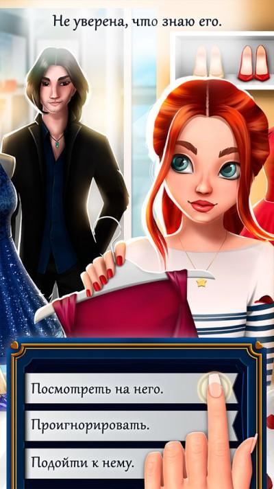Vampire dating simulation games