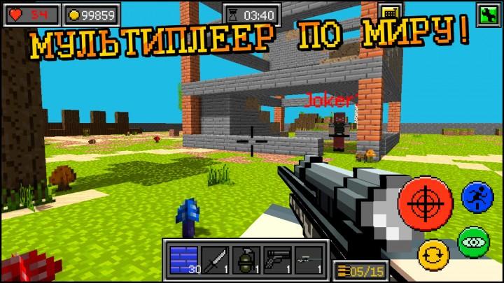 Скачать игры на андроид бесплатно Стрелялки
