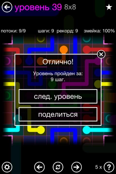 Flow free игра на компьютер скачать бесплатно