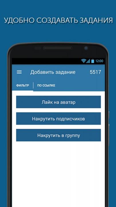 подписчики фейсбук андроид