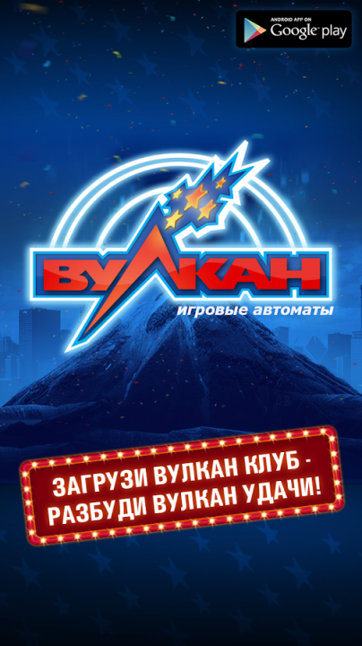 играть в игровые автоматы казино онлайн бесплатно без регистрации