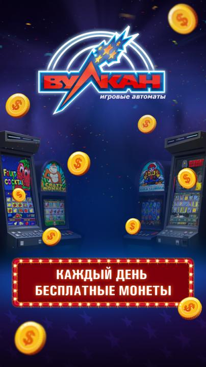 Игровые аппараты вишня бесплатные азартные игровые автоматы без