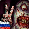 Скачать The Fear 2 : Creepy Scream House на андроид