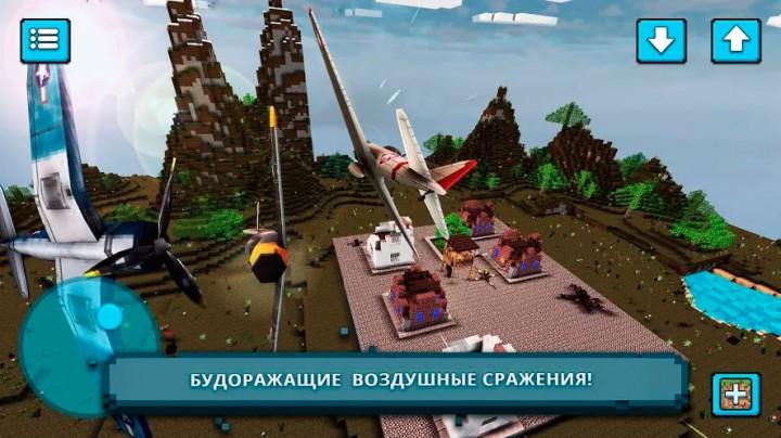 Скачать flight simulator: fly plane 3d 1. 32 для android.